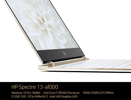 HP-Spectre-13-af000_レビュー_171218_03a