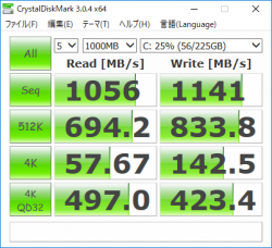 core i5-8250U _CrystalDiskMark3_SSD 256GB_03
