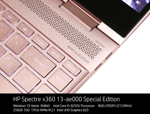 HP-Spectre-x360-13-ae000-Special-Edition_レビュー_180109_03a