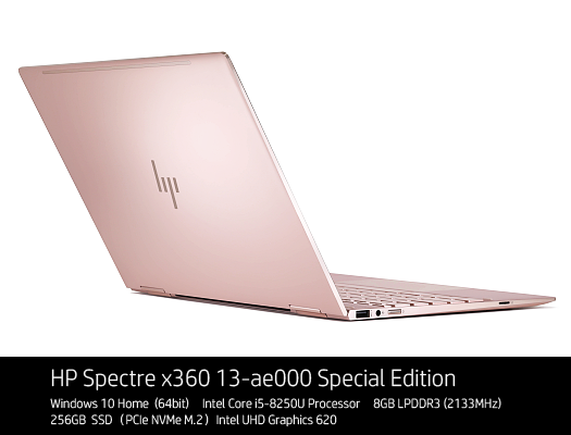 HP-Spectre-x360-13-ae000-Special-Edition_レビュー_180109_02b