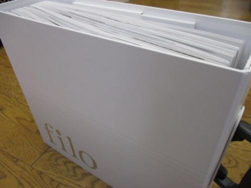 川島織物セルコン filo(フィーロ)