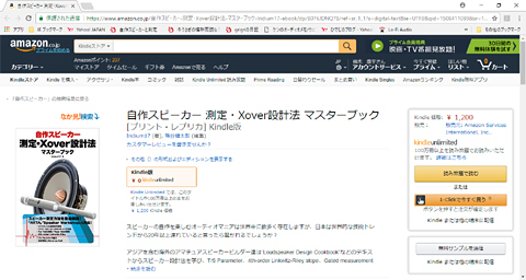 Kindle発売開始480