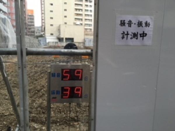 葵解体工事 (5)