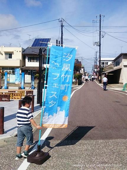 「小名浜本町通り芸術祭2017」イベントリポート [平成29年10月9日(月・祝)更新]1