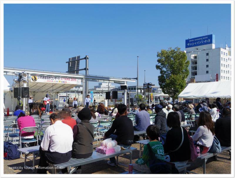 20171015150408846.jpg 「いわき街なかコンサート in TAIRA 2017」今週末開催! [平成29年10月15日(日)更新]1