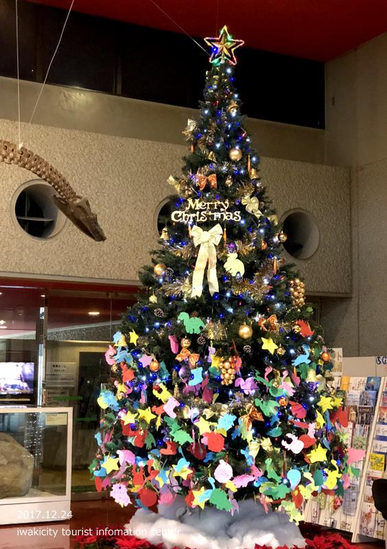 いわき市石炭・化石館ほるる「ほるるクリスマスイベント」イベントリポート!! [平成29年12月24日(日)更新]1