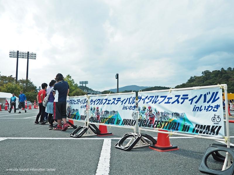 「サイクルイベント2017 in いわき」10月1日(日)開催! [平成29年9月27日(水)更新]2