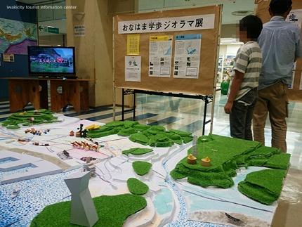 「小名浜本町通り芸術祭2017」イベントリポート [平成29年10月9日(月・祝)更新]10