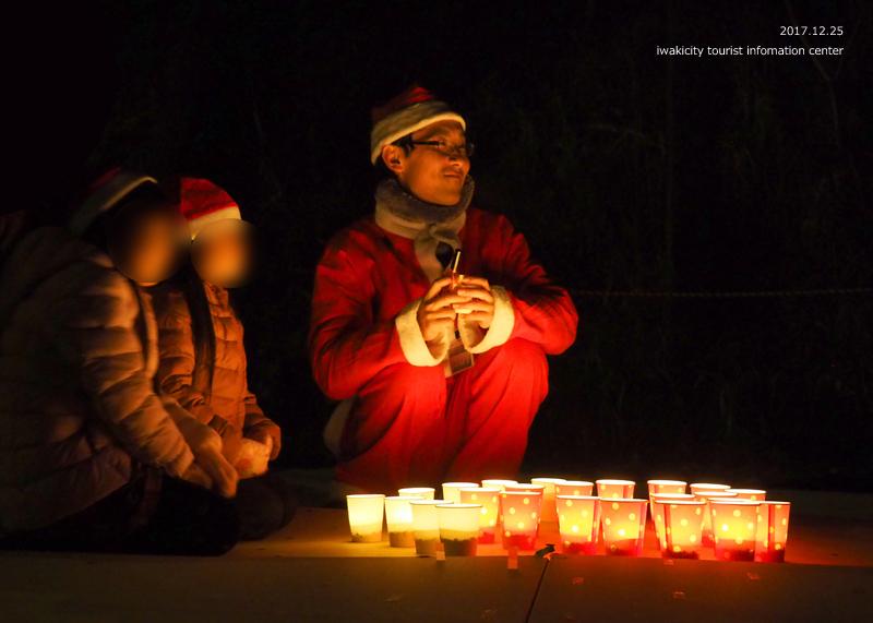 「小玉ダム☆クリスマスライトアップ&キャンドルナイト」イベントリポート! [平成29年12月25日(月)更新]13