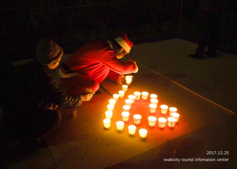 「小玉ダム☆クリスマスライトアップ&キャンドルナイト」イベントリポート! [平成29年12月25日(月)更新]14