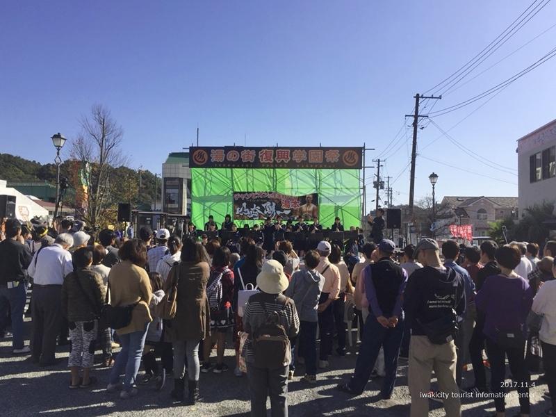 「湯の街復興学園祭」イベントリポート! [平成29年11月4日(土)更新]2