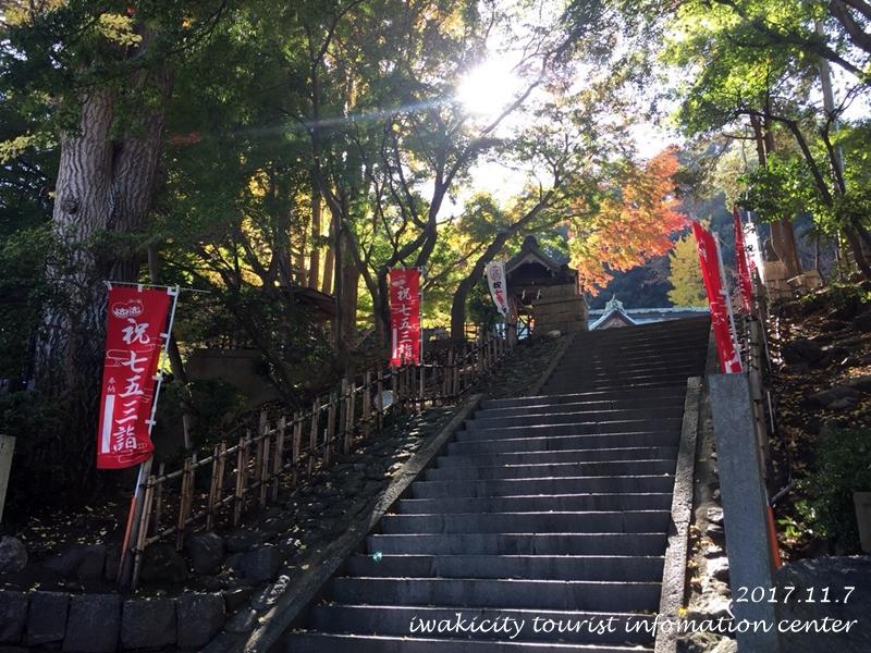 紅葉情報2017 温泉神社 [平成29年11月7日(火)更新]2