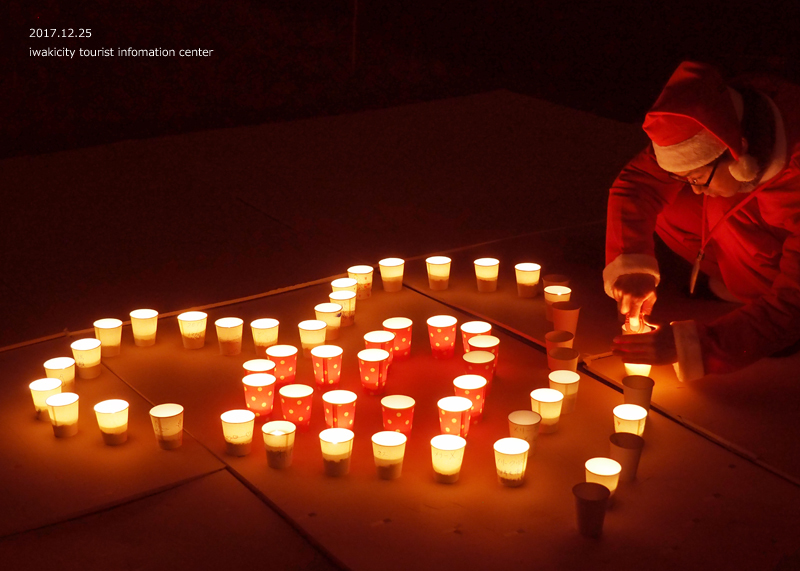 「小玉ダム☆クリスマスライトアップ&キャンドルナイト」イベントリポート! [平成29年12月25日(月)更新]16