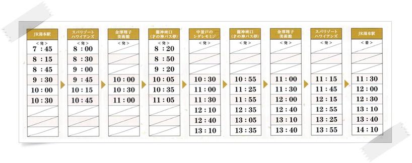 第13回遠野もみじまつりin龍神峡 11月26日開催![平成29年11月16日(木)更新]3