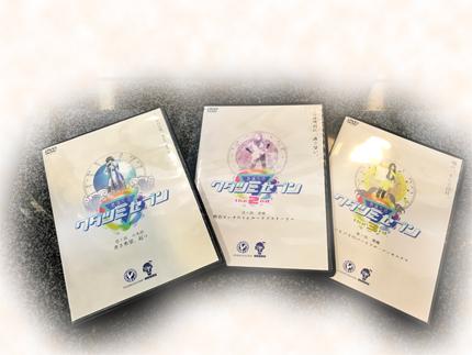 『磐城七浜ワダツミセブン』 第4話試写会か開催されました! [平成29年11月18日(土)更新]DVD
