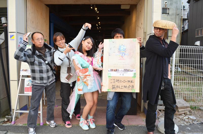 『磐城七浜ワダツミセブン』 第4話試写会か開催されました! [平成29年11月18日(土)更新] 平-3