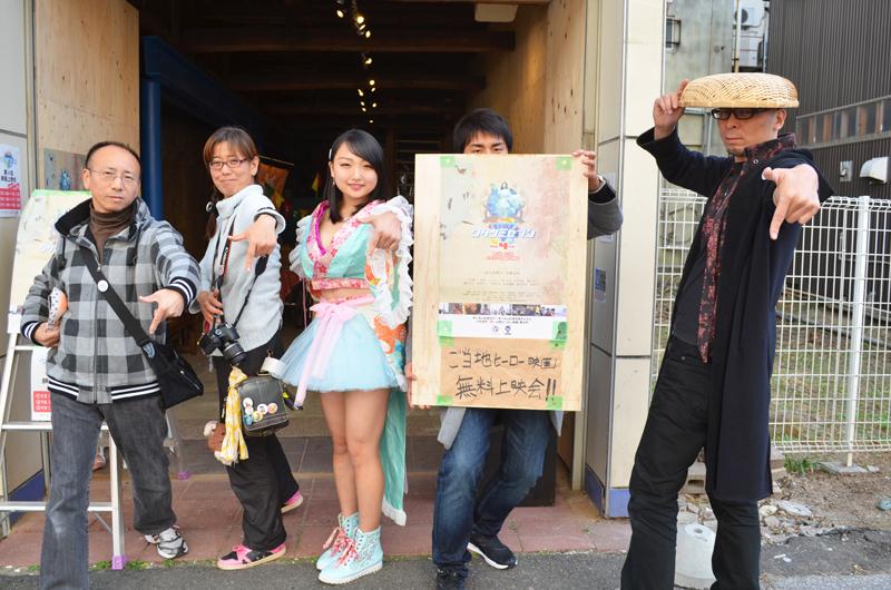『磐城七浜ワダツミセブン』 第4話試写会か開催されました! [平成29年11月18日(土)更新] 平-2