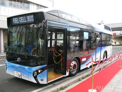 水素バス1
