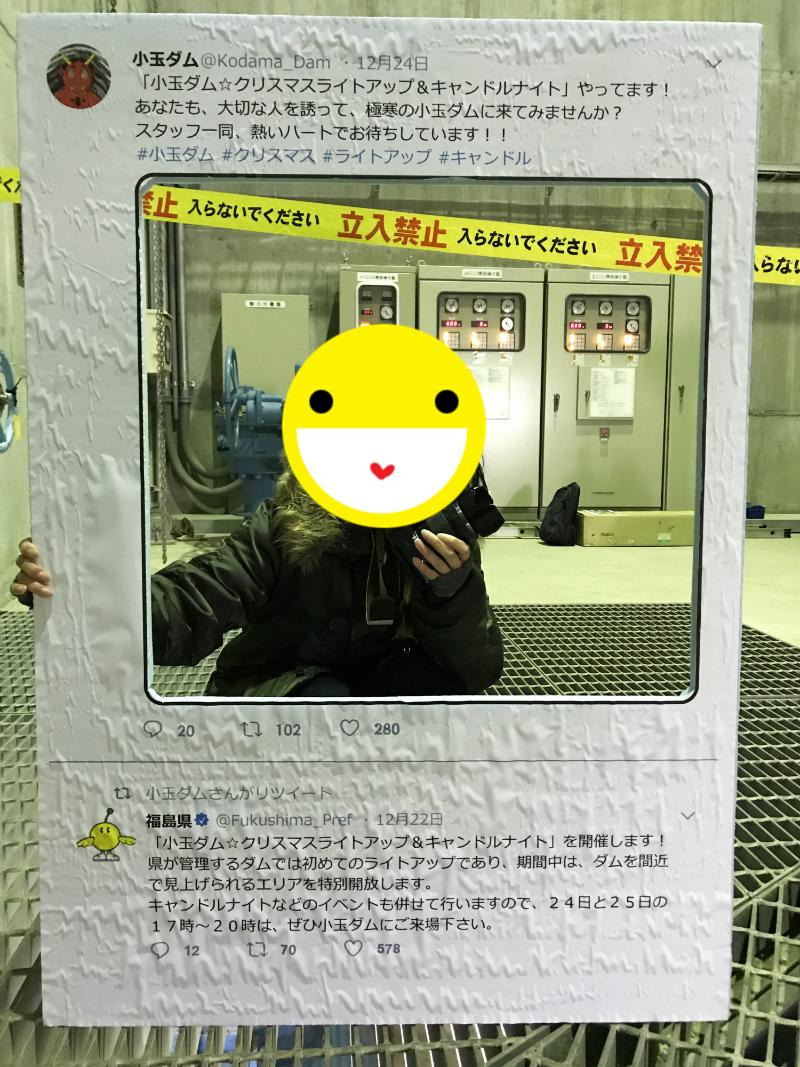 「小玉ダム☆クリスマスライトアップ&キャンドルナイト」イベントリポート! [平成29年12月25日(月)更新]21