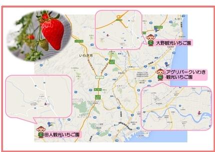 いちご園02
