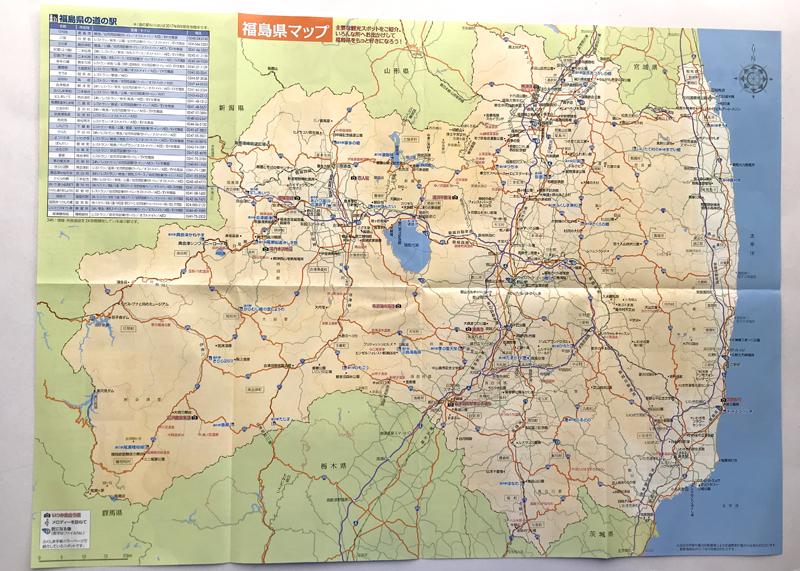 ご当地手帳「ふくしま手帳」をご存知ですか!? [平成29年12月30日(土)更新]7