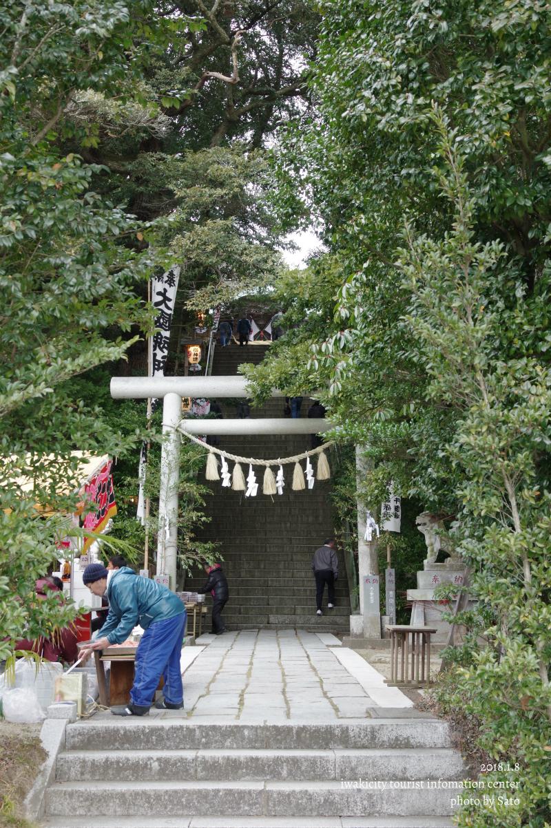 大國魂神社にて大和舞が奉納されました! [平成30年1月8日(月・祝)更新]1
