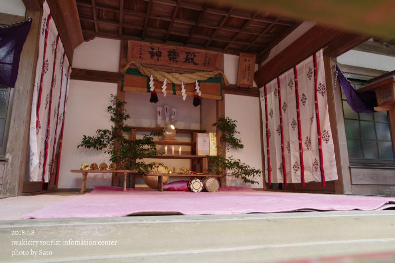 大國魂神社にて大和舞が奉納されました! [平成30年1月8日(月・祝)更新]