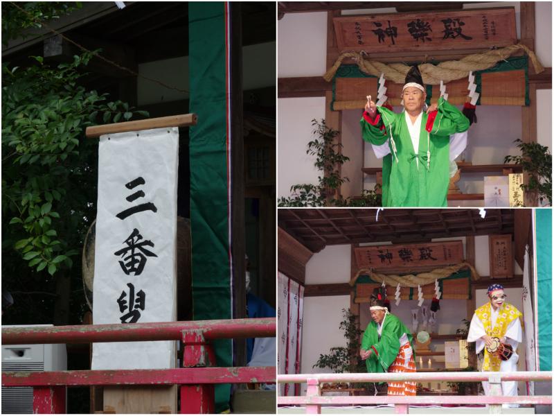 大國魂神社にて大和舞が奉納されました! [平成30年1月8日(月・祝)更新]4
