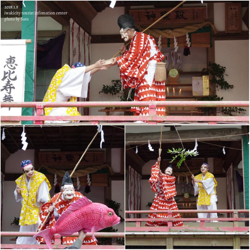 大國魂神社にて大和舞が奉納されました! [平成30年1月8日(月・祝)更新]9