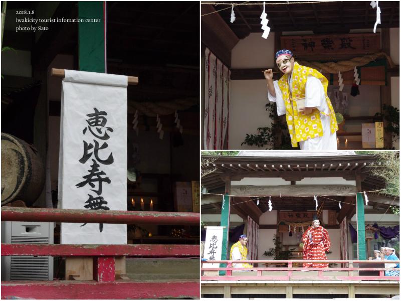 大國魂神社にて大和舞が奉納されました! [平成30年1月8日(月・祝)更新]8