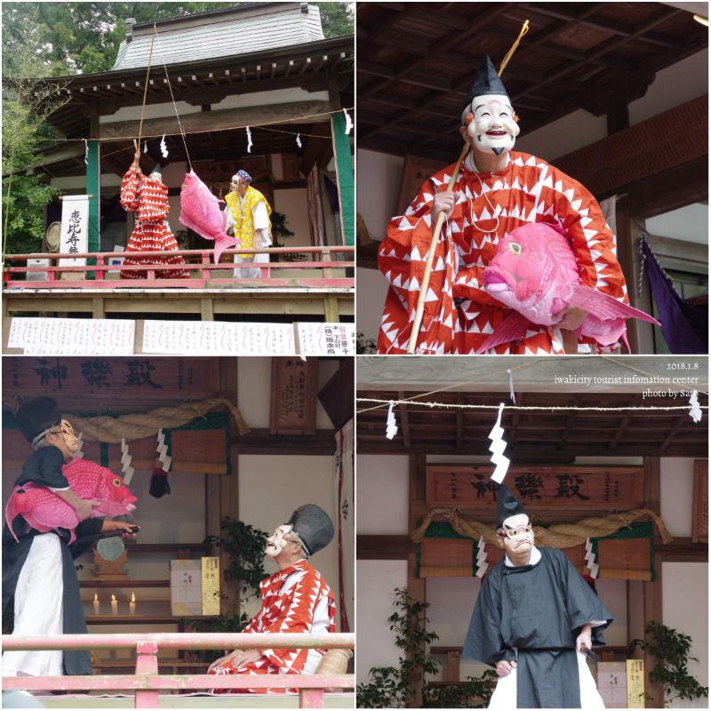 大國魂神社にて大和舞が奉納されました! [平成30年1月8日(月・祝)更新]10