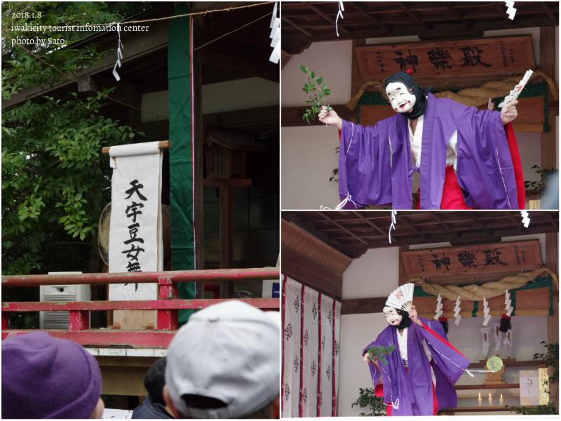 大國魂神社にて大和舞が奉納されました! [平成30年1月8日(月・祝)更新]15