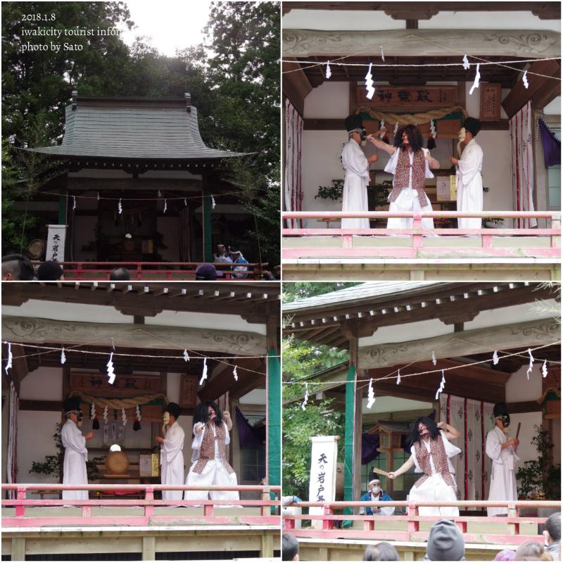 大國魂神社にて大和舞が奉納されました! [平成30年1月8日(月・祝)更新]14
