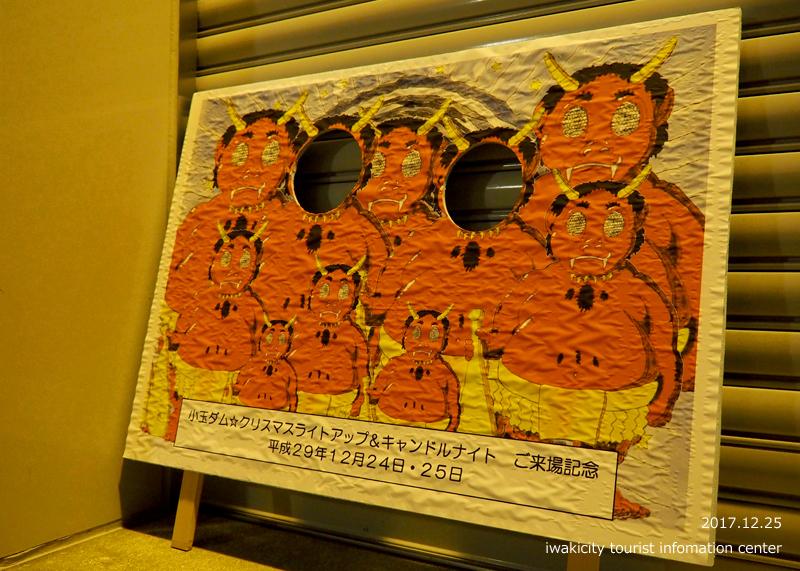 「小玉ダム☆クリスマスライトアップ&キャンドルナイト」イベントリポート! [平成29年12月25日(月)更新]2