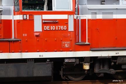 磐越東線全線開通100周年記念「いわき親子鉄道フェスタ2017」4