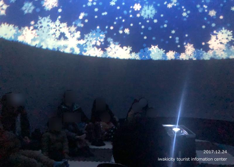 いわき市石炭・化石館ほるる「ほるるクリスマスイベント」イベントリポート!! [平成29年12月24日(日)更新]5