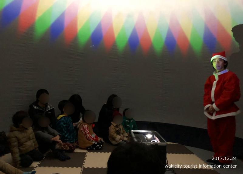 いわき市石炭・化石館ほるる「ほるるクリスマスイベント」イベントリポート!! [平成29年12月24日(日)更新]6
