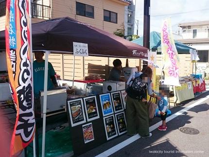 「小名浜本町通り芸術祭2017」イベントリポート [平成29年10月9日(月・祝)更新]7