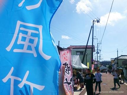 「小名浜本町通り芸術祭2017」イベントリポート [平成29年10月9日(月・祝)更新]8