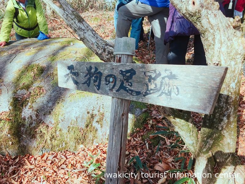 明神山頂上3