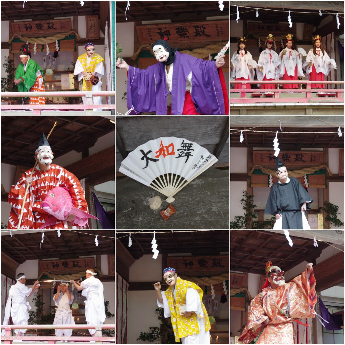 大國魂神社にて大和舞が奉納されました! [平成30年1月8日(月・祝)更新]トップ