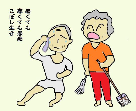 川柳 7月 雑詠2 ペ
