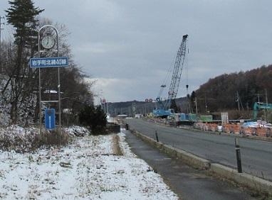 北緯40度地点橋の工事中