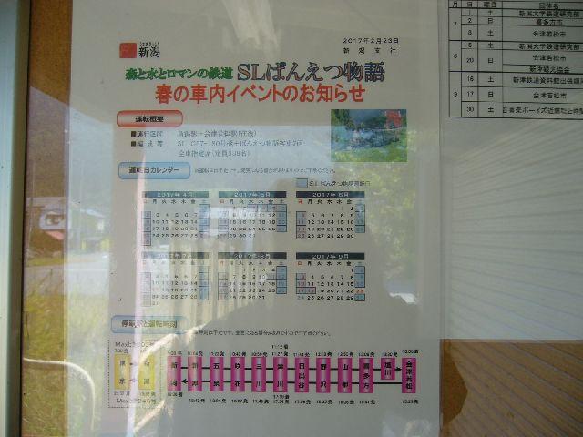 P1090580.jpg