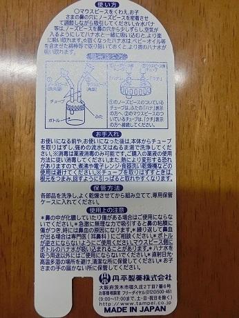 hanamizu5.jpg