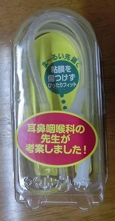 hanamizu6.jpg