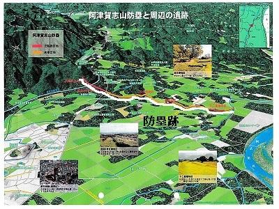 福島県国見町阿津賀志山防塁跡位置図
