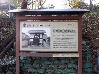 東北の城館めぐり(白石城) (2)