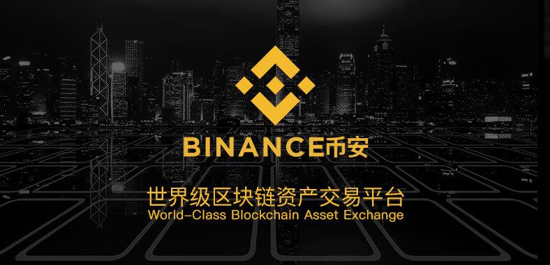 binance-logo.jpg