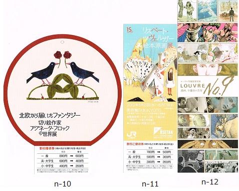n10-12.jpg